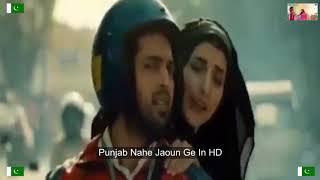 Punjab Nahi Jaungi Full Movie In HD - Mehwish Hayat, Hamayun Saeed & Urwa Hocane