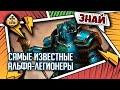 Самые известные Альфа-легионеры | Знай | Warhammer 40000