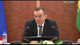 В Краснодарском крае изменят закон о защите прав обманутых дольщиков