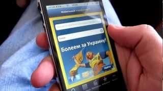 Mobile Guide™ FREE App for iPhone(Загружайте БЕСПЛАТНО с AppStore: http://www.moscowmobileguide.ru/iphone Mobile Guide -- мобильный справочник со сведениями о местах..., 2012-06-13T15:39:22.000Z)