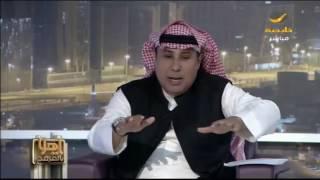 أحمد العرفج:  أريد أن يصل للمواطن ما يصلني، ونحن نريد أن نتحدث عن هموم الإنسان الذي لا يستطيع ..