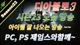 [PS4 디아블로2 레저렉션 한글화 확정] 디아블로3 …