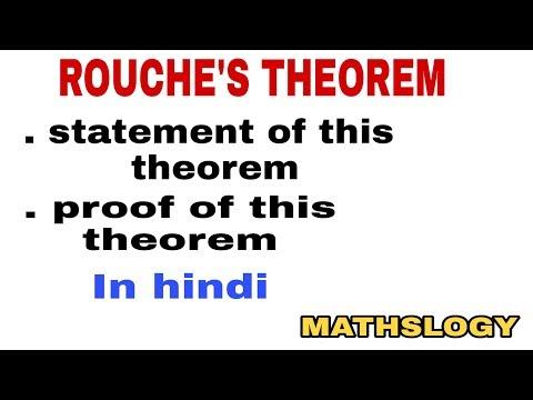 ROUCHE'S THEOREM IN COMPLEX ANALYSIS IN HINDI#MATHSLOGY#