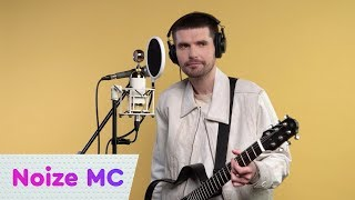 "Noize MC – Голос & Струны (Хипхопера ""Орфей & Эвридика"") LIVE | On Air"