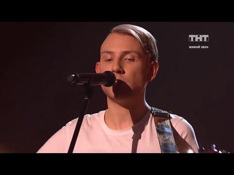 Новые ПЕСНИ: МИША ХОРЕВ - Олень