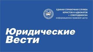 ст. 264.1 УК РФ комментирует адвокат Жлобицкий А.