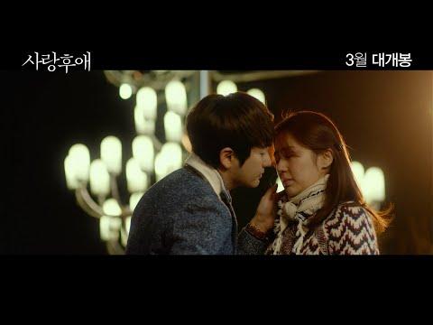 Yoon Eun Hye 윤은혜- & Park Si Hoo