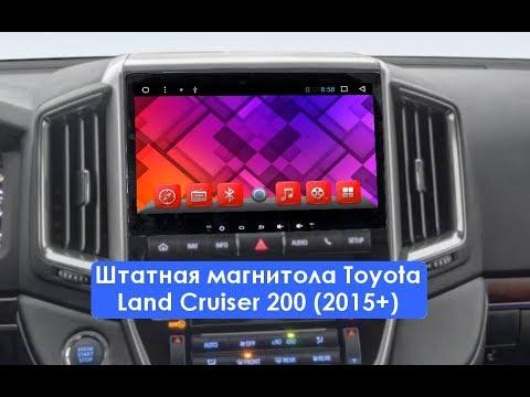 Штатная магнитола Toyota Land Cruiser 200 (2015+) 2Gb RAM Android KR-1050