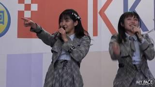 [직캠/FanCam] 2018년 10월 20일 일본 가고시마 KKB꿈응원 축제에서 공연한 AKB48 팀8 Team8 チーム8 시타오 미우 Shitao Miu 下尾 みう 蜂の巣ダンス 벌집댄스.