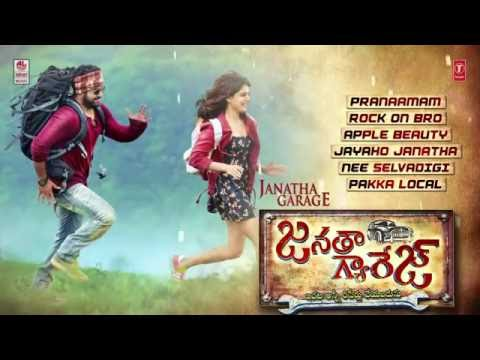 DSP BGM turns to Song in Janatha Garrage