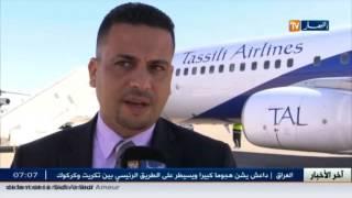 نقل: تعزيز النقل الجوي بالجزائر.. بين الضرورة و المتاح