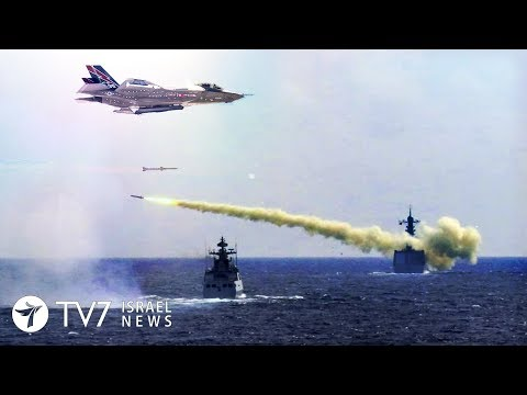 Iran threatens 'oil-embargo will lead to war' - TV7 Israel News 25.04.19