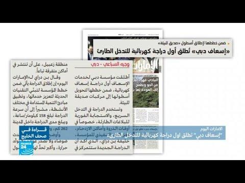 -إسعاف دبي- تطلق أول دراجة كهربائية للتدخل الطارئ  - نشر قبل 28 دقيقة