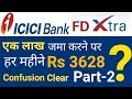 ICICI Bank FD Extra Monthly Income Part-2 | ICICI Monthly Income Plan | ICICI FD Extra 2019.