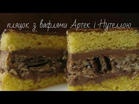 Горіхи: продаж горіхів гуртом — Agro-Ukraine