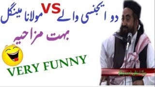 Agency Waley VS Maulana Mengal Very Funny