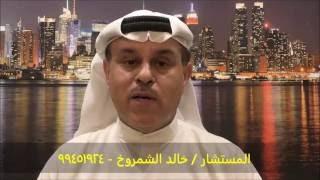 شاهد ردة فعل البعض على  ( تفعيل قانون الاعلام الالكتروني رسميا فى دولة الكويت ) ....