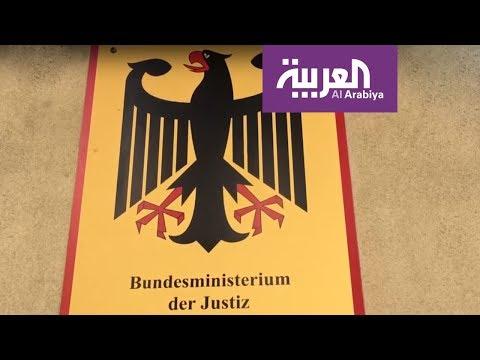 دعاوى أمام القضاء الألماني تتهم ضباط سوريين بالتعذيب  - نشر قبل 10 ساعة