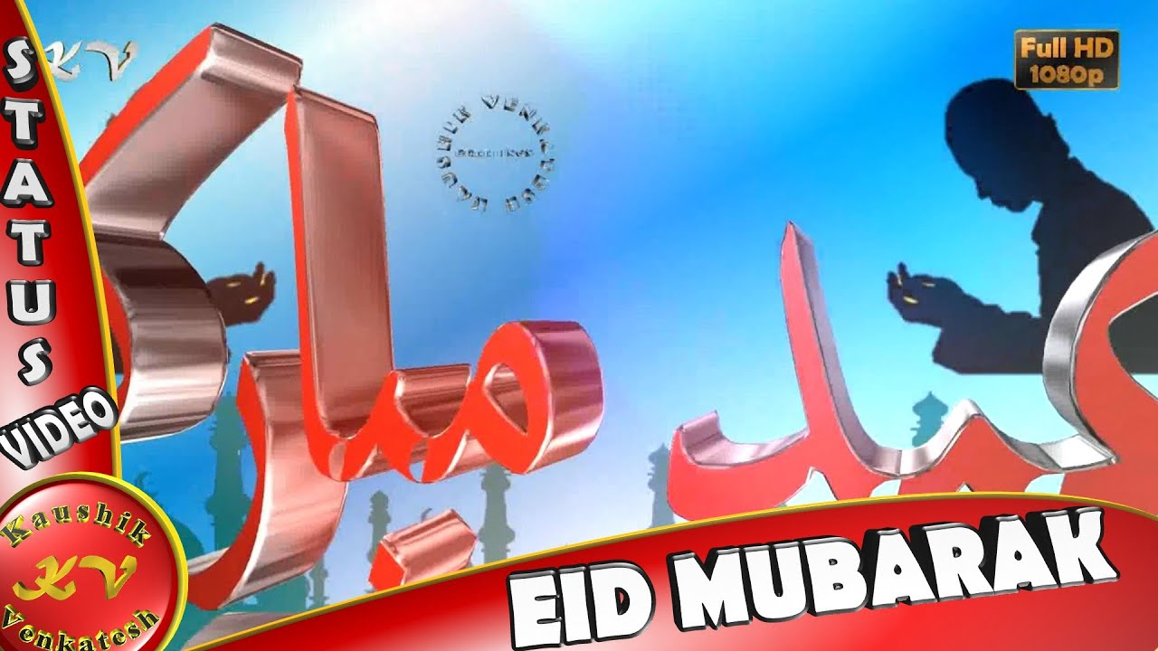 Must see Sms Eid Al-Fitr Greeting - maxresdefault  Collection_539798 .jpg