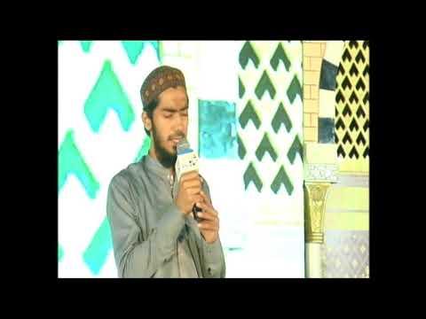 Hasbi Rabbi | Tere Sadqe Me Aaqa By Abdul Samad Jamali