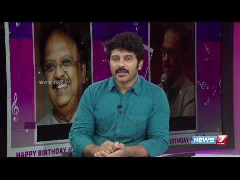 S.P.B birthday special: Interview with Singer Prasanna 1/2 | Super Housefull | News7 Tamil