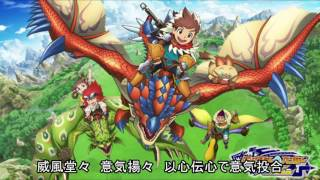 【Cover】モンスターハンターストーリーズ OP主題歌「パノラマ」(FULL サイズ:歌詞付き)Monter Hunter Stories OP Song
