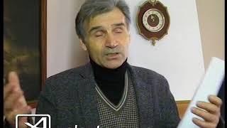 Болгарский праздник