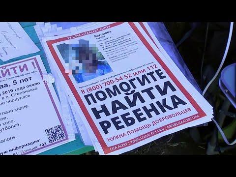 Найденная в лесу в Нижегородской области девочка чувствует себя лучше.