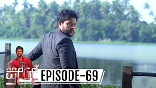 Sudde | Episode 69 - (2020-01-09) | ITN Thumbnail