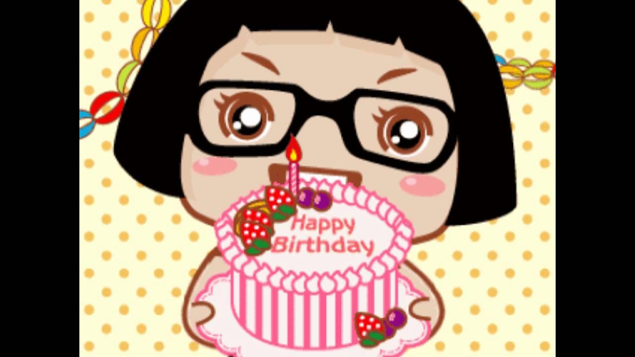 ます おめでとう 誕生 日 ござい