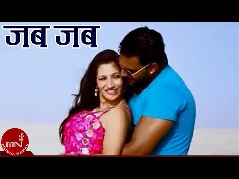 New Hits Song 2014 Jaba Jaba Ananda Karki & Sadhana Sargam HD