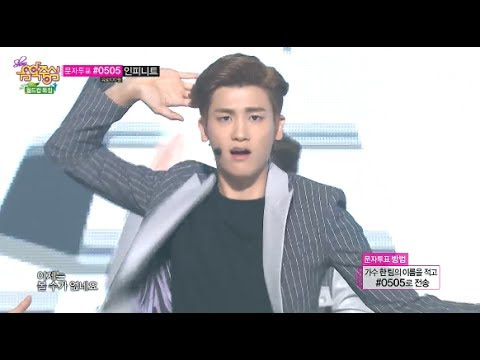 [HOT] ZE:A - Breath, 제국의아이들 - 숨소리, Show Music core 20140614