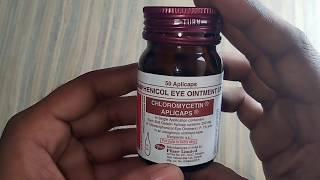 आंख की दवा सबसे सस्ती और सबसे पुरानी जो काम करे रात भर में, Pfizer chloromycetin aplicaps,
