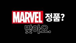드림아이 아이언맨블랙박스 오케팅TV 인터뷰