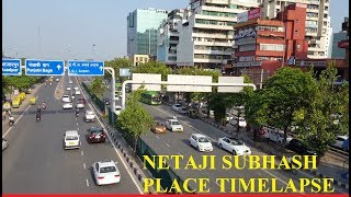 Netaji Subhash Place (NSP) is the District Centre in North Delhi.