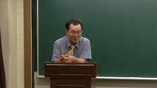 도은정화 40일만에 완성하는 육효학(공개강좌) 1