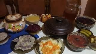 //12 постных блюд на Святой вечер//