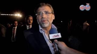 أخبار اليوم | خالد يوسف : ملتقى الاديان يقدم رسالة سلام و محبة للعالم