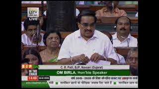 Shri C. R. Patil on General Discussion on the Union Budget for 2019-2020 in Lok Sabha