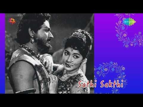 Sathi Shakthi   Acha Mallige Hoovu song
