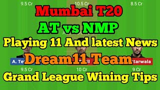 MUMBAI T20 NMP VS AT DREAM11 TEAM PLAYING 11 NEWS AND GRAND LEAGUES TIPS AND TRICKS