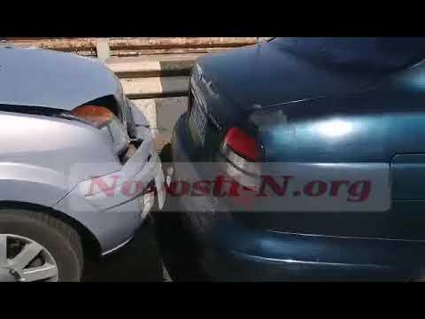 Новости-N: Под Николаевом столкнулись 9 автомобилей. В результате пострадали девушка-водитель и ребенок