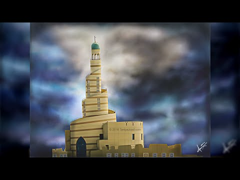 Fanar (Qatar) - Digital Speed Painting, with Corel Painter & Wacom Bamboo Tablet