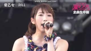 2016 07 03 アイドル横丁夏祭り!!~2016~ 2日目 愛乙女☆DOLL ・・・...