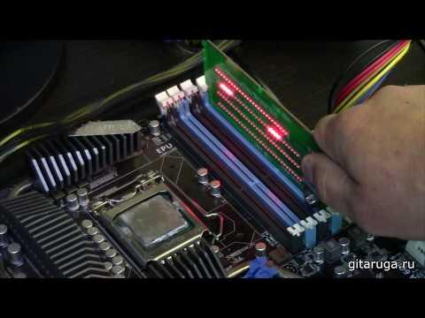 Asus P8P67 WS Revolution не видит оперативную память
