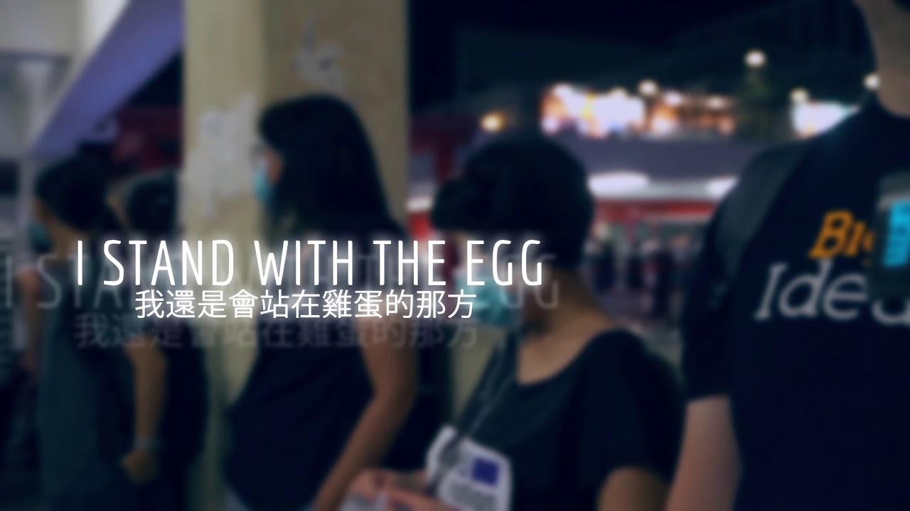 Christelijk daten Hong Kong