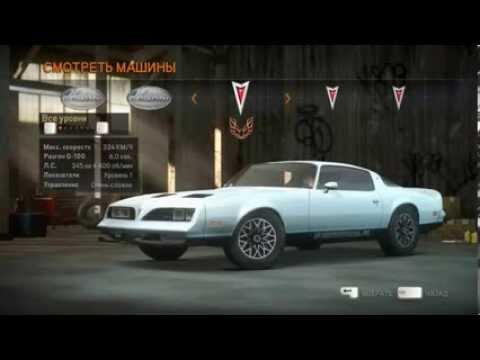 Автомобили из Need For Speed THE RUN. 167шт. Почти все