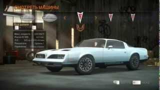 Автомобили из Need For Speed 'THE RUN'. 167шт. Почти все