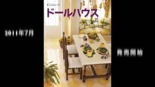 京都の出版社「亥辰舎」が発刊したアートクラフトのシリーズ本。創刊号...