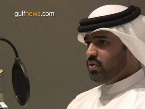 Radio 1 talks with the Emirates Identity Authority